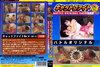 """Cat Vol.4 """"Cat fight Vol.4"""""""
