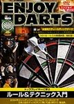 Introduction to ENJOY DARTS enjoy darts rules & techniques