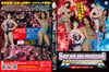 Sexy Idol Wrestling Ring World Match Japan vs USA