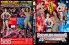 性感偶像摔跤環世界比賽日本vs美國