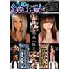 超A級美女レスラー対決 Vol.02