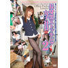 BUR-268 tall black stockings women employees 2 (3 Mbps)