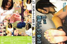 AK007 foot soles Tickle hell VII (seven) [high quality]