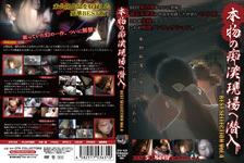 Sneak into a real molester site -BEST SELECTION Vol.04-