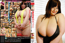 Super nanny of オーカップ! -Unparalleled without physical デリバリーモリモリフェラレディ mature woman-