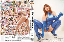 Whip Kos huge ass girls-honey just can't butt meat-Chiharu