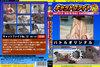 """Cat Vol.12 """"Cat fight Vol.12"""""""