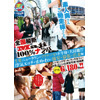 """100% Maji""""national profile"""" reality amateur wife treat guests did. Body's Chiba Newtown Marinese daebang total! Young wife ed. Makuhari-urayasu affair be unstoppable"""