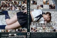 NMS-034 girls school uniforms Yu Aya