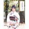 Everyday kimono kimono girl sex [bud]