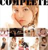 Imai Mai Misaki completion