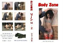 Clip-81 BZ-08 ZONE-18-2 No4
