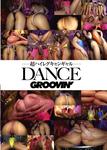 groovin'超級高腿運動女郎DANCE