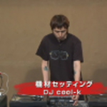 No.1(beginner ) equipment set-up/DJ cool-k