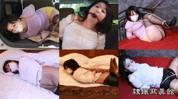 Outdoors Bondage - Miki Yoshii Bound and Gagged - Full Movie