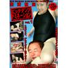 豊満格闘ビッグダンプドミネーション Vol.1