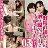Surana Kana & Mochizuki Mao Immediately after ejaculation prostate massage blowjob handjob 2 consecutive firing
