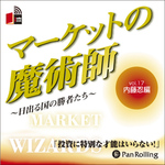 Country market magician-day winner who-Vol.17( Naito Shinobu Division )