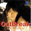 OutBreak-ラブリキュール REI Marina thousand Mizuki