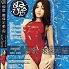 NMS-015 order 慾 swimwear (3)