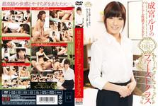 Hiroki narimiya rURI premium erotic mens EST first class