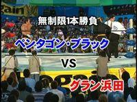 LOVE the Michinoku best version Gran Hamada VS Pentagon black