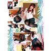 Black tights patronage school girls (3 Mbps) GLT-014
