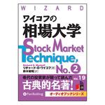 Wyckoff's market College