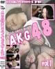 AKG48-feet enviable tickling girls 48-(in quality)