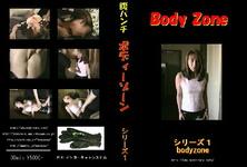 clip-3 bodyzone BZ-01-No3