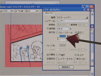 Putting pen to Manga Studio Pro3.0 how-to course コマレイヤー each