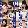 W Woman · Mi Miura & Kiritani Miu witness 17 spits! Wella pantyhose glans torture