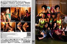 REGGAE DANCE LECTURE-Basic