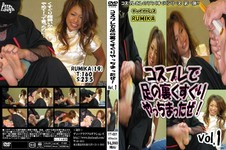 Back YT001 cosplay foot tickling why totally do! Vol.1