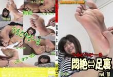 ☆ 悶絶 ⇔ foot soles vol.10 (HD quality)