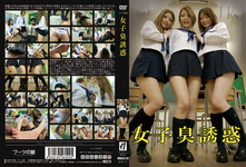 BYD-97 women's odor temptation