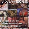 Geki erotic amateur by.com3