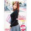 Tochigi Miki-Chan National College picture book!