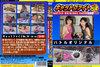 """Cat fight Vol.54"" Girls Vol.54"