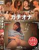 [New 5/2014 16, release: ガチオナ-amateur self shooting obscene masturbation-