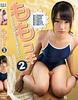 Peach handjob (2)-women's-like pinched at school thighs