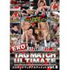 エロタッグマッチアルティメット 美女タッグVS男タッグ Vol.6