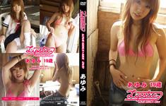 Ayumi 19-year-old