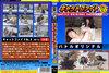 """Cat Vol.6 """"Cat fight Vol.6"""""""