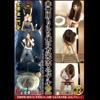 如何使用紧急座便器完整手册2第6人Akiko