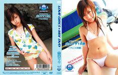 "Yamaguchi Lisa 18-year-old ""grumble this Okinawa"""
