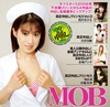 MOB real nakadashi special 4 & album! Genuine! Active duty nurse real nakadashi 2