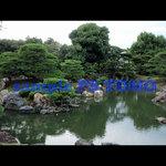 KYOTO garden no.0011
