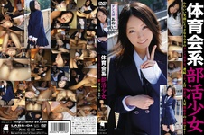 AOI athletic based clubs girl Dance Department (LABS-04)