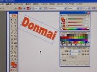 イラストレーターCS2 使い方講座 書体とサイズ